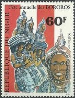 1979bororofestival