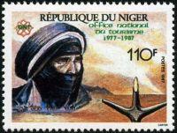 1987touareg